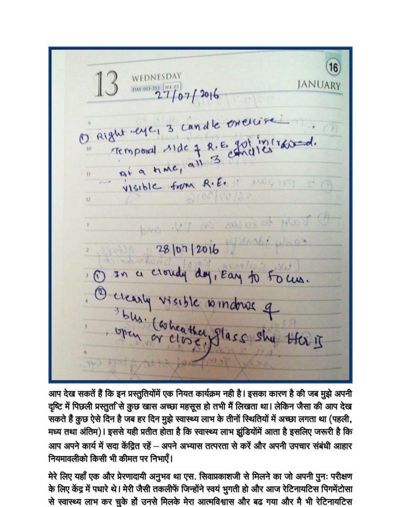 hindi-blog-1-5